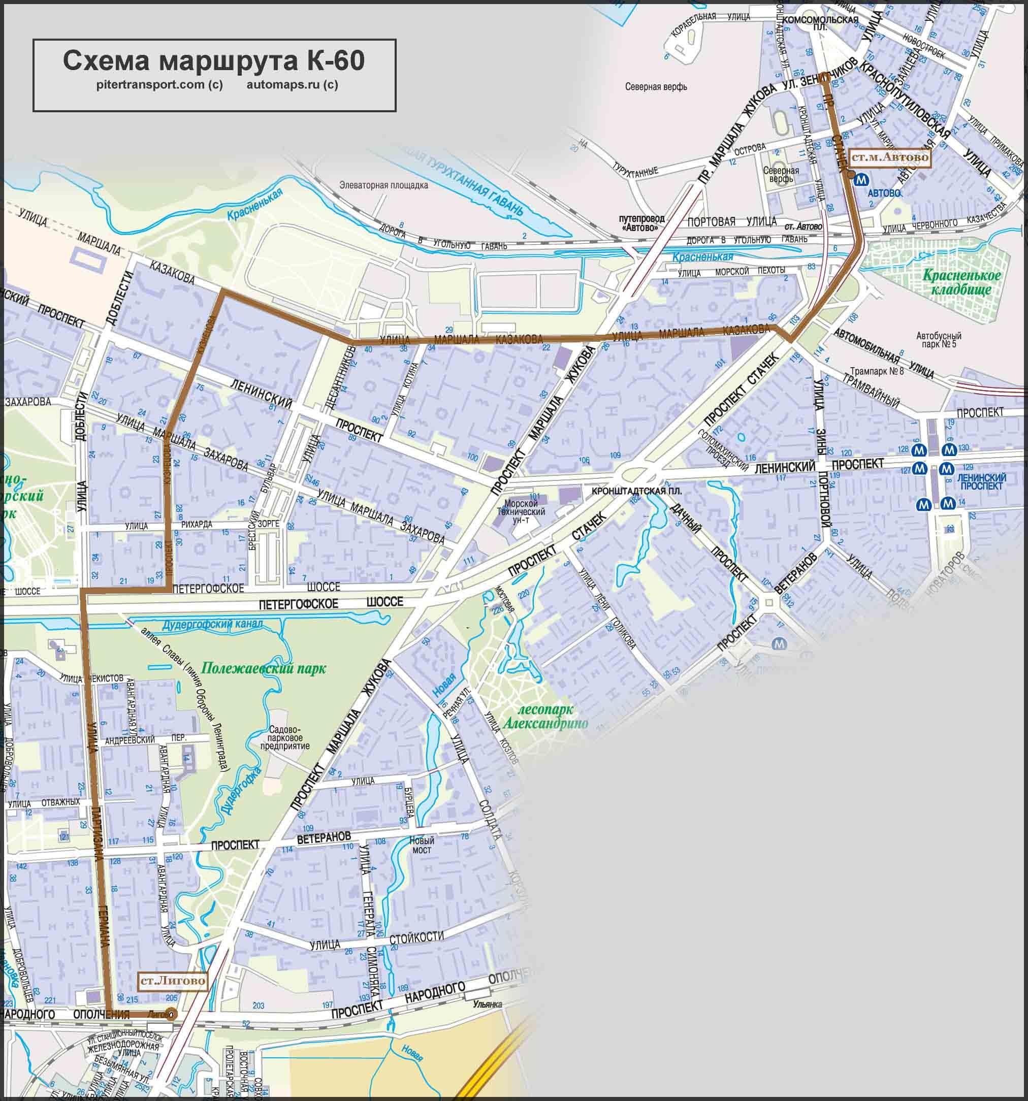маршрутка от рыбацкого до ленинского